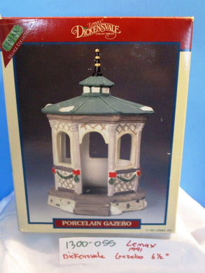 Lemax Dickensvale White and Green Porcelain Gazebo 1991