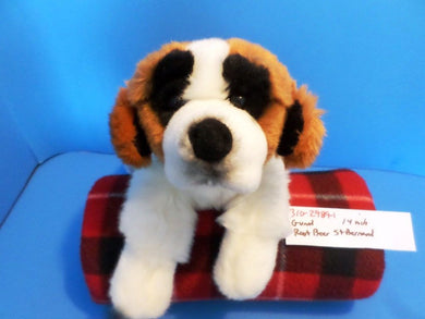 Gund Root Beer the Saint Bernard beanbag plush(310-2989-1)
