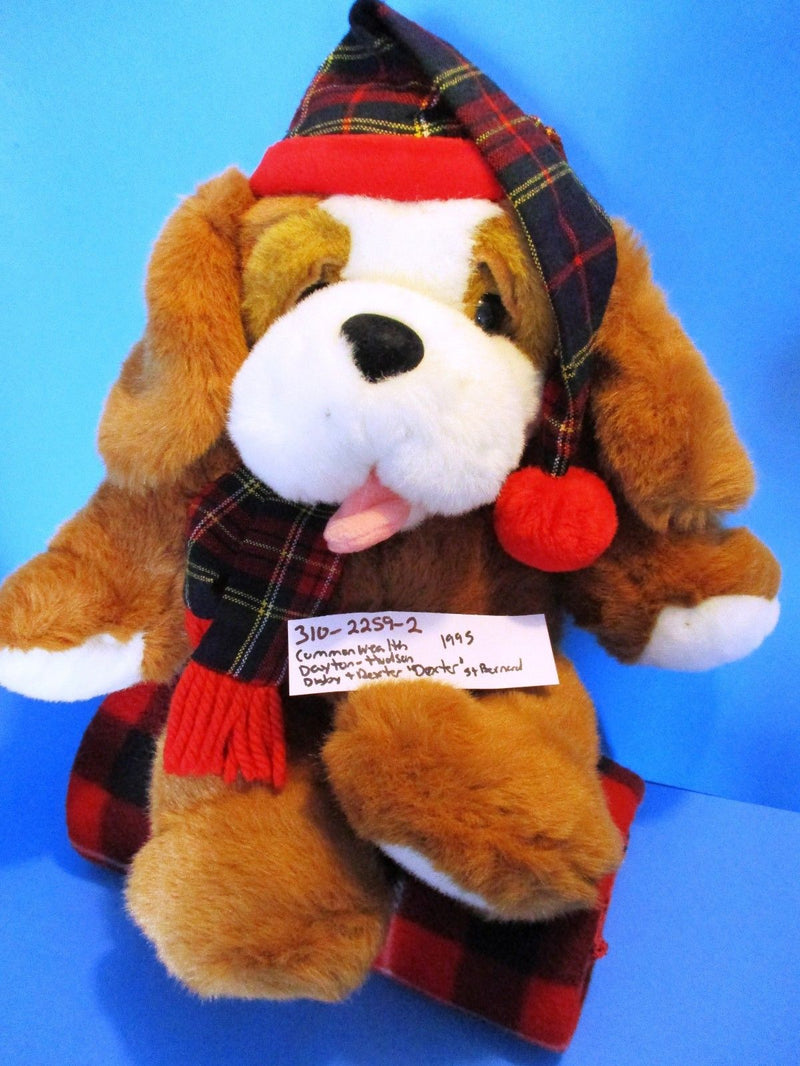 Commonwealth Dayton-Hudson Dexter Dog 1995 Plush