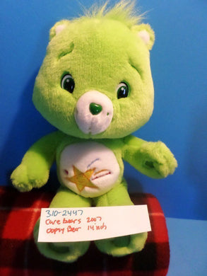 Play a Long Care Bears Green Oopsy Bear 2007 plush(310-2447)