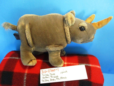 Jungle Joe's Safari Friends Talking Rusty the Rhino Plush(310-2360-1)