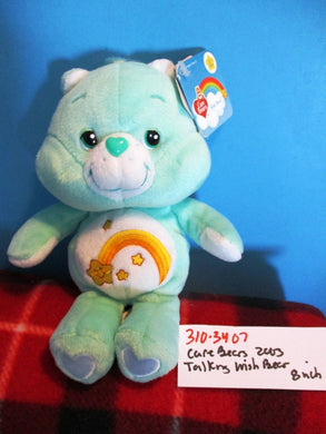Play Along Care Bears Talking Wish Bear 2003 plush(310-3407)