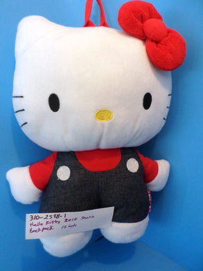 Sanrio Hello Kitty Backpack