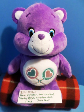 Care Bears Singing Purple Share Bear 2015 plush(310-1412-1)