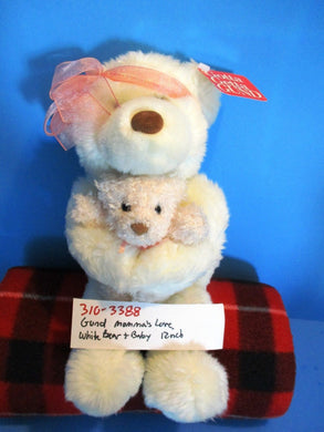 Gund Momma's Love White Bear and Baby Plush(310-3388)