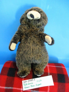Folkmanis Brown Bear Puppet