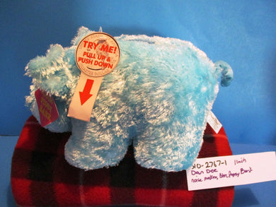 Dan Dee Blue Piggy Bank plush(310-2767-1)