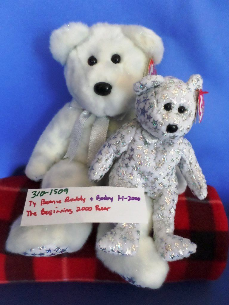 Ty Beanie Buddy and Baby The Beginning Bear 2000 Beanbag Plushes