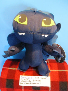 Toy Factory DreamWorks Dragon 2 Toothless 2014 plush(310-3569)