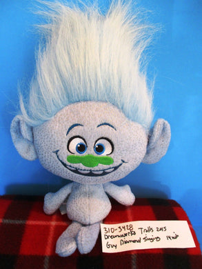 DreamWorks Trolls Singing Guy Diamond 2015 Plush