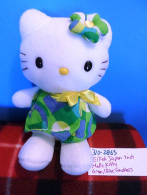 Eikoh Japan Hello Kitty with Green and Blue Sundress Plush