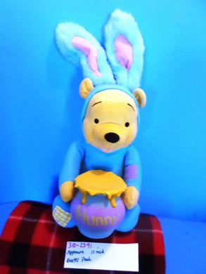 Applause Winnie the Pooh Easter Talking Plush