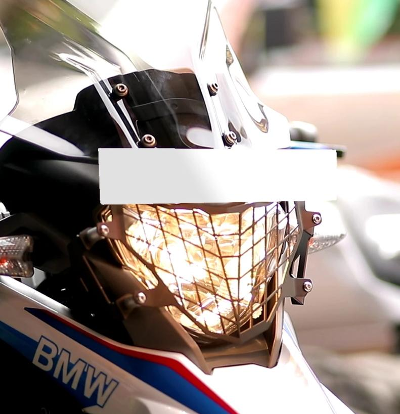 BMW Headlight Grill  For GS