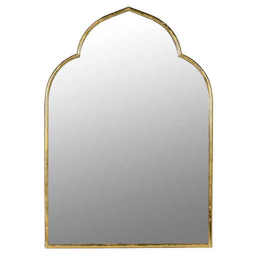 Gold Trim Arched Moroccan Shaped Mirror