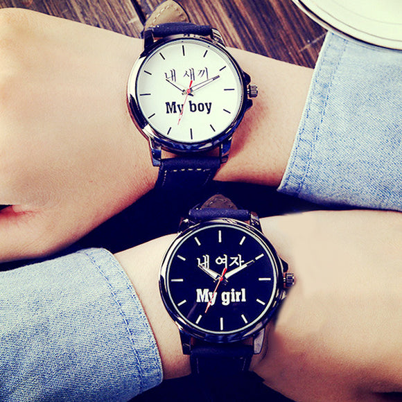 1PC Printing Soft Watchband Casual Quartz Watch For Men Women