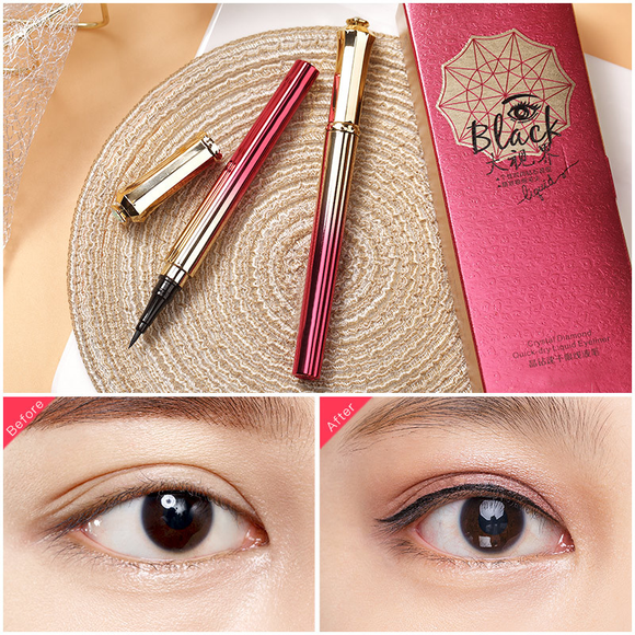 Waterproof And Not Dizzy Makeup Quick-drying Crown Eyeliner Pen