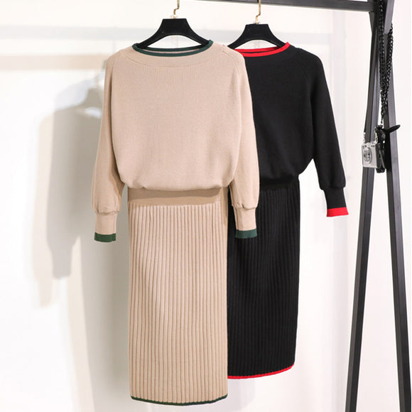 Women Autumn And Winter Elegant Elastic Sweater Skirt Suit