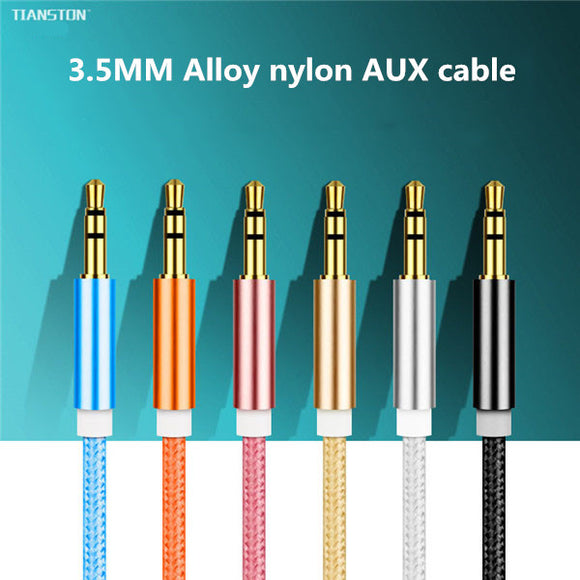 Aluminum Alloy Male To Male Audio Cable 3.5mm Audio Cable Aux Copper Core Cable Car Universal Audio