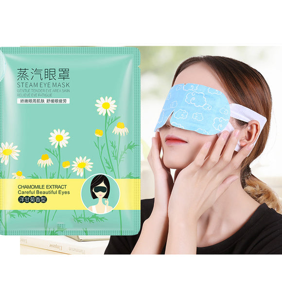 Relieve Eye Fatigue Lavender Chamomile Eye Care Steam Eye Mask