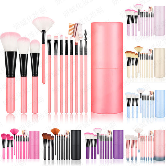 Special Offer 7 Colors 12Pcs Makeup Brushes + Brushes Barrel