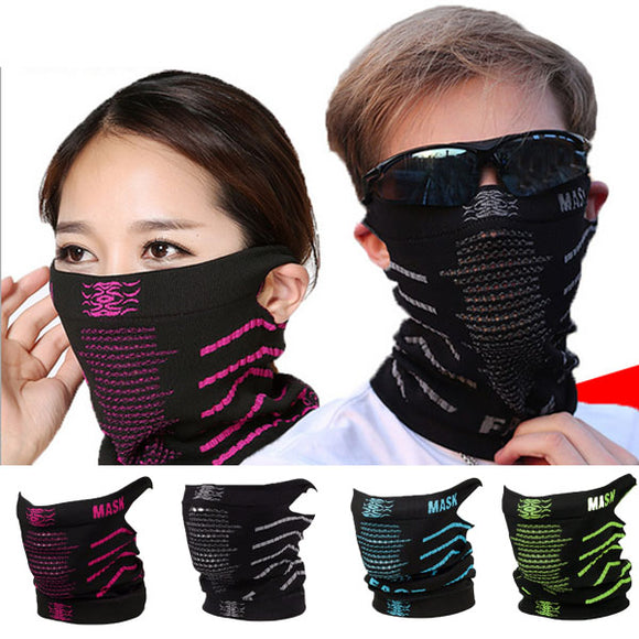Outdoor Multifunctional Seamless Magic Headscarf Warm Ski Riding Mask
