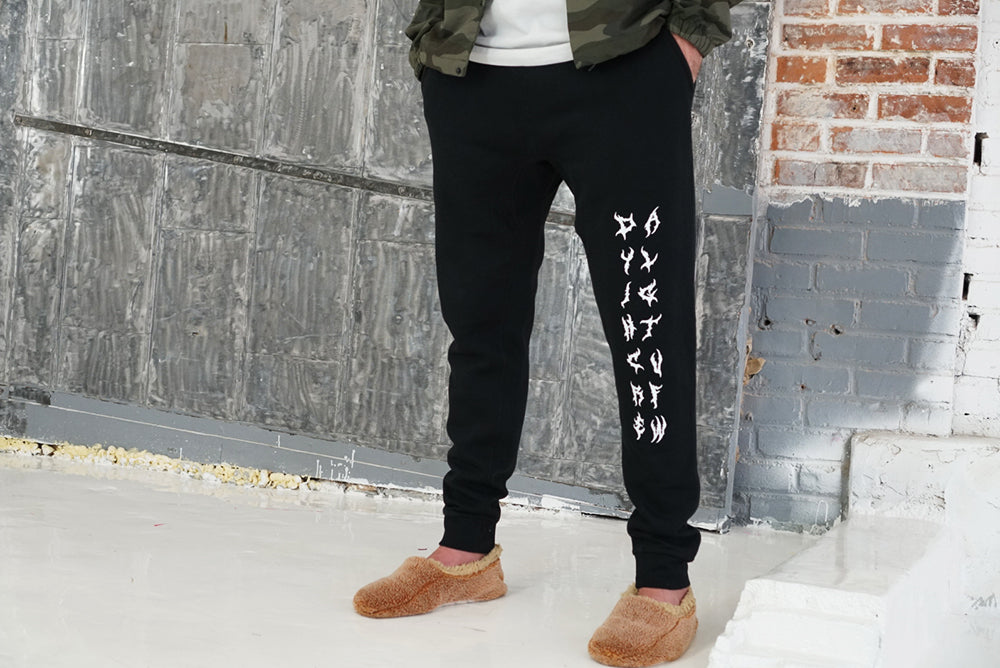 Fall '19: Dystopian Revolution Joggers (Black)