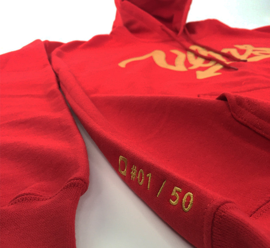 Killer Mike x Daylight Curfew: Strike Gold Hoodie (Edition of 50)
