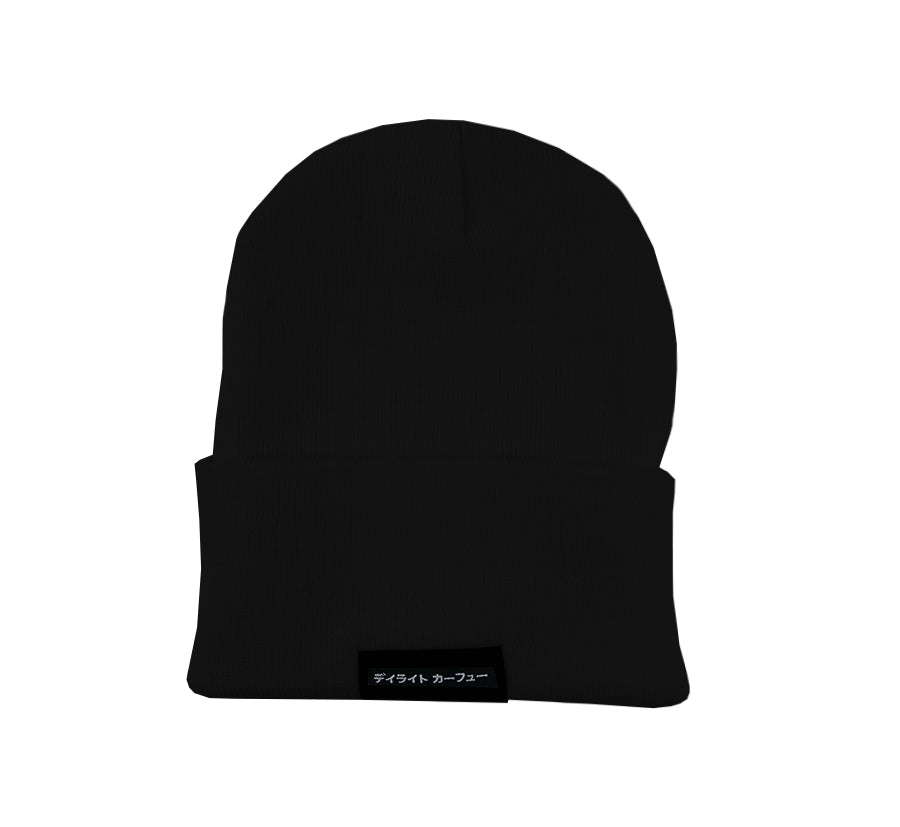 Spring '19 - Chapter Two Beanie (Black)