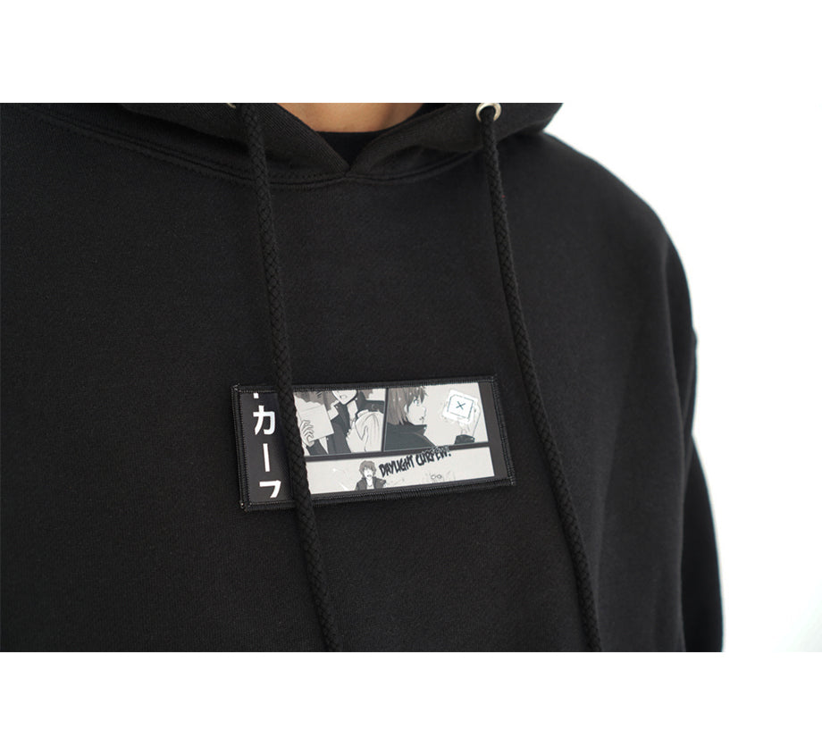 Spring '19 - Chapter Two Hoodie (Black)