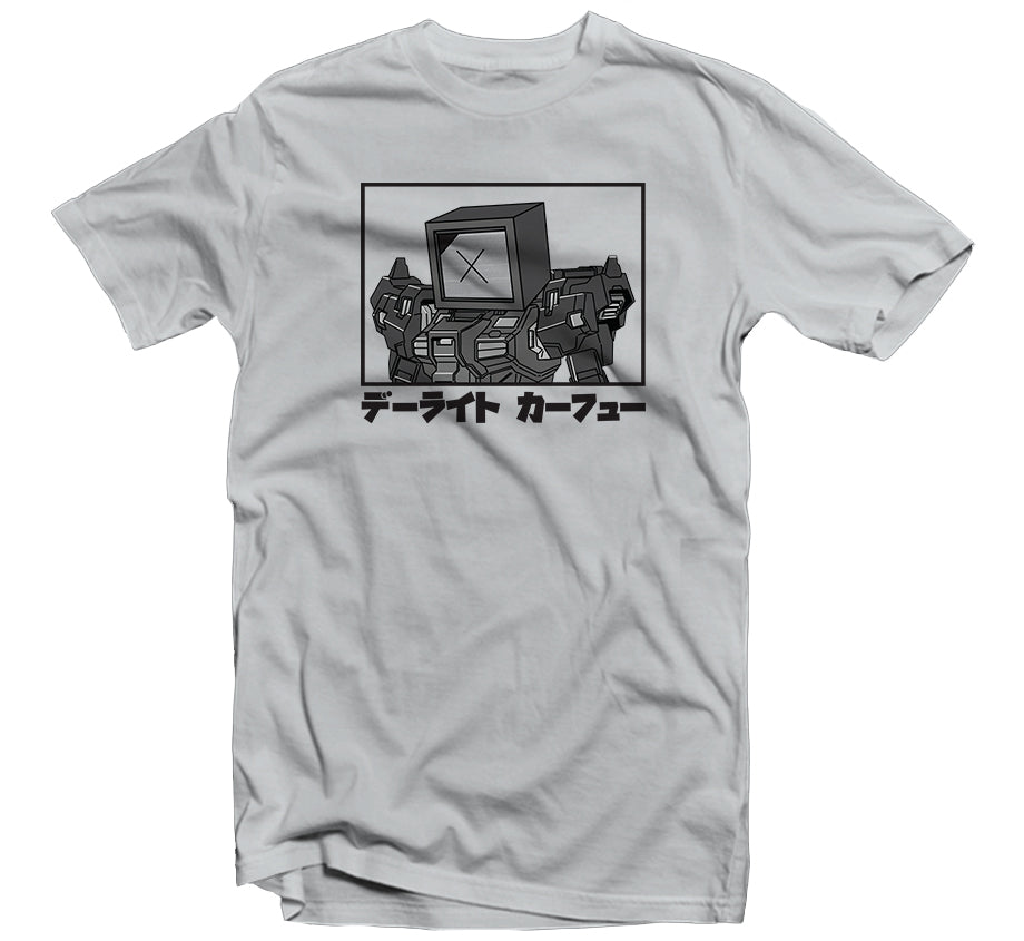 Fall '19: Gundam T-shirt (Lt Grey)