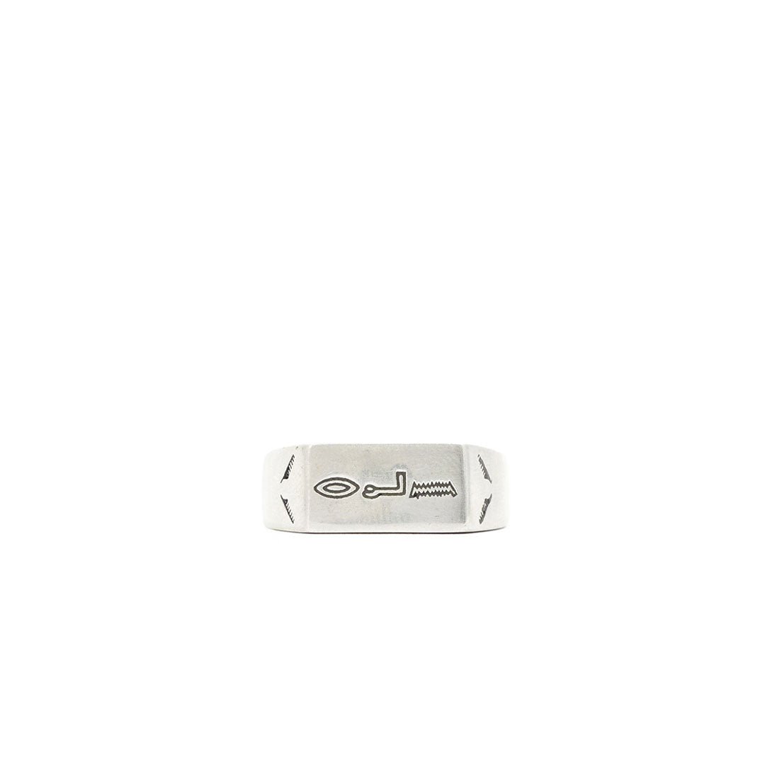 Silver Palm Ring - sergedenimes