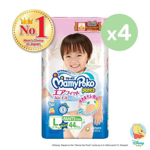 Mamypoko Air Fit Pants Boy - L44 x 4 packs