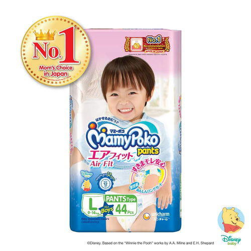 Mamypoko Air Fit Pants Boy - L44 x 1 pack