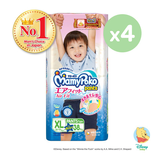 Mamypoko Air Fit Pants Boy - XL38 x 4 packs
