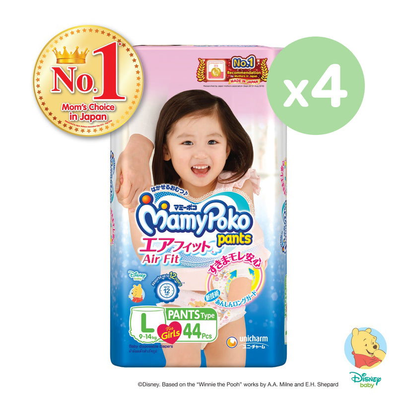 Mamypoko Air Fit Pants Girl - L44 x 4 packs