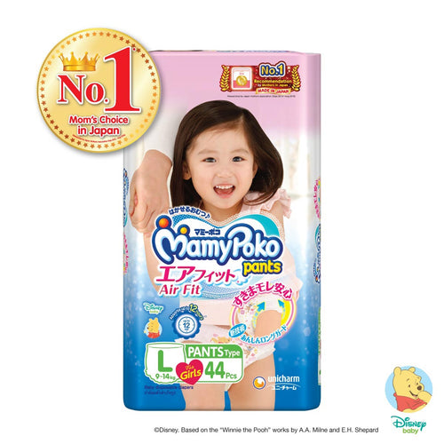 Mamypoko Air Fit Pants Girl - L44 x 1 pack