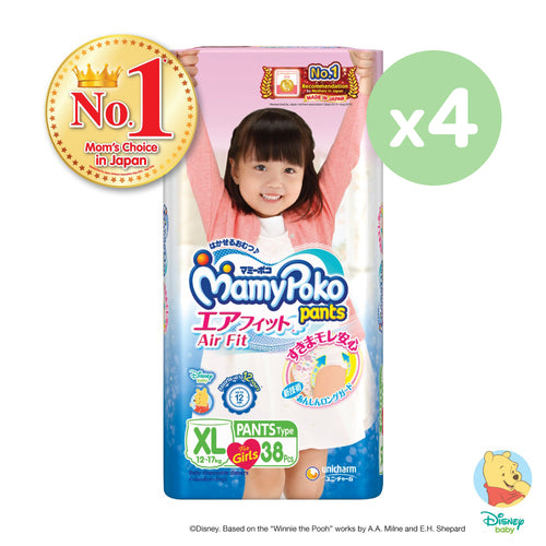 Mamypoko Air Fit Pants Girl - XL38 x 4 packs