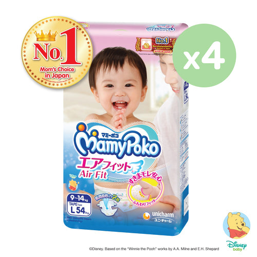 Mamypoko Air Fit Tape - L54 x 4 packs