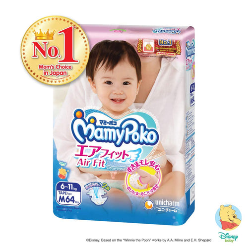 Mamypoko Air Fit Tape - M64 x 1 pack