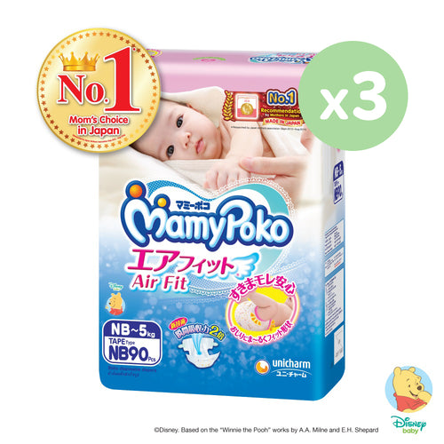 Mamypoko Air Fit Tape - NB90 x 3 packs