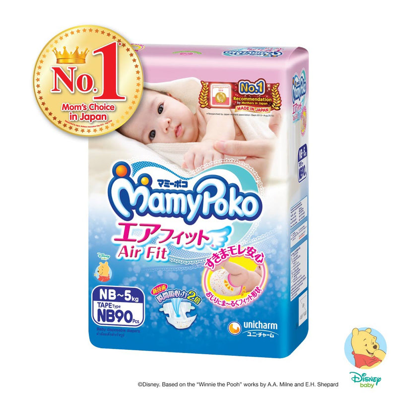 Mamypoko Air Fit Tape - NB90 x 1 pack