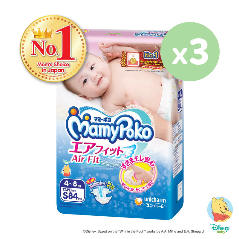 Mamypoko Air Fit Tape - S84 x 3 packs