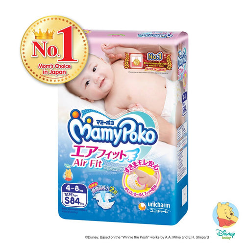 Mamypoko Air Fit Tape - S84 x 1 pack