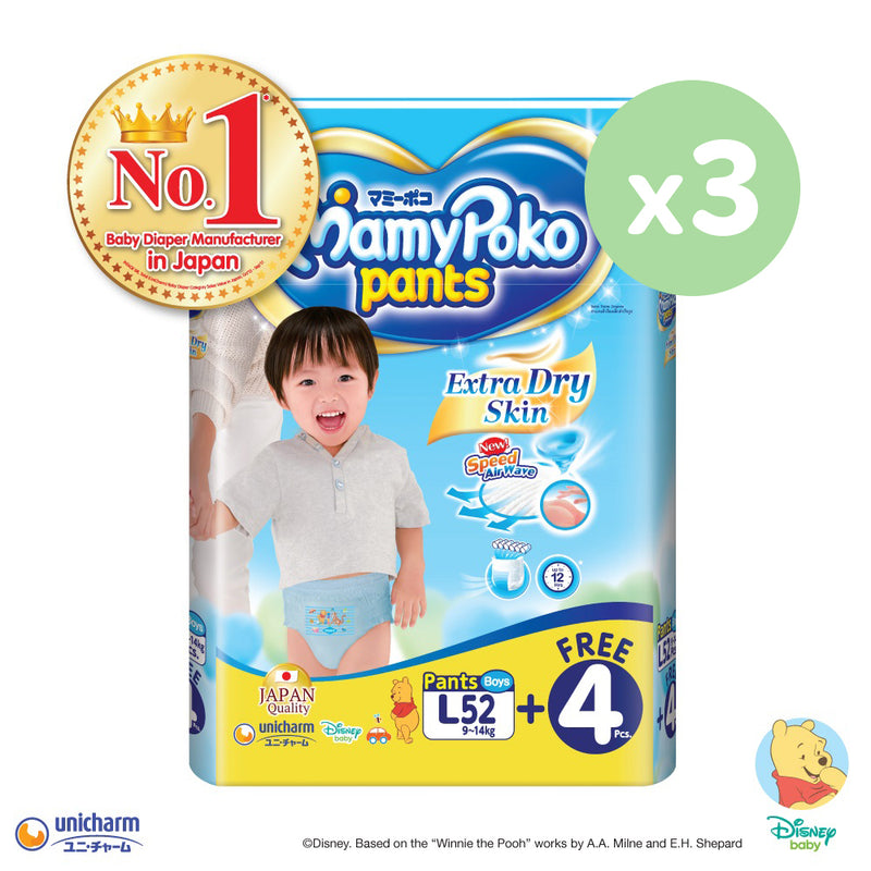 Extra Dry Skin Pants Boy - L52+4 x 3 packs