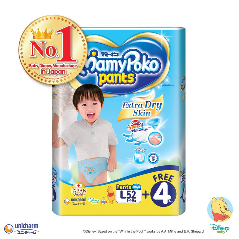 Extra Dry Skin Pants Boy - L52+4 x 1 pack