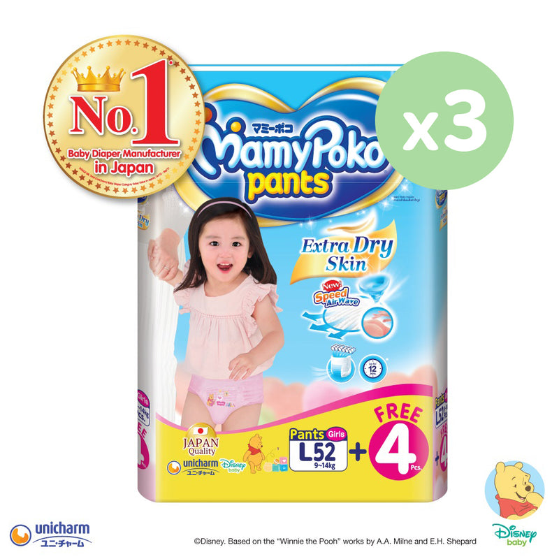 Extra Dry Skin Pants Girl - L52+4 x 3 packs