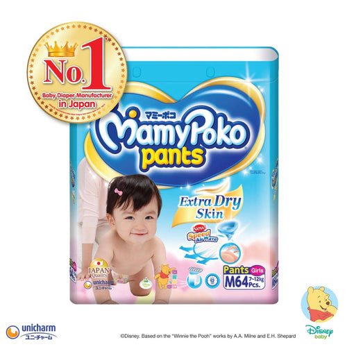 Mamypoko Extra Dry Skin Pants Girl - M64 x 1 pack