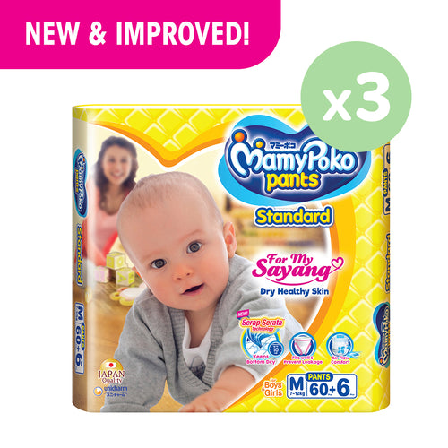 Mamypoko Standard Pants - M60+6 x 3 packs