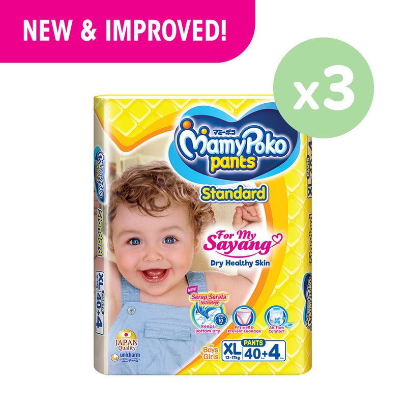 Mamypoko Standard Pants - XL40+4 x 3 packs