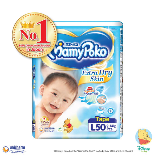 Mamypoko Extra Dry Skin Tape - L50 x 1 pack